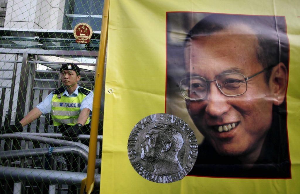 Liu Xiaobo @AP
