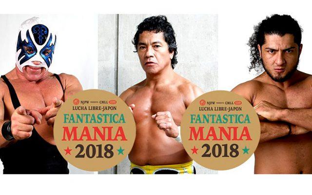 """20 gladiadores del Consejo Mundial de Lucha Libre participarán en """"Fantasticamanía"""" gira de 10 días por Japón en enero próximo"""