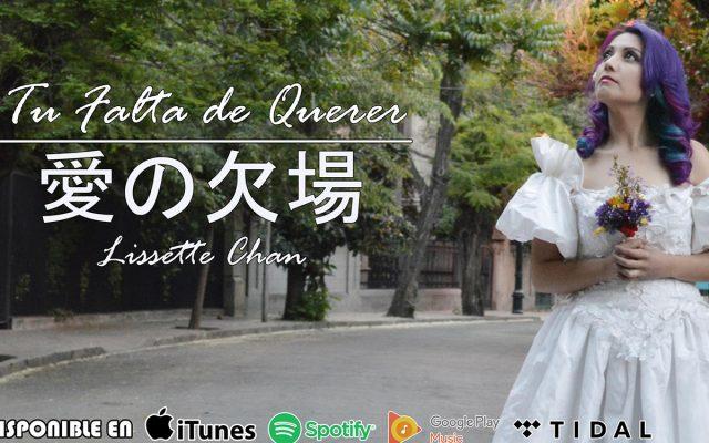 Facebook Lissette Chan