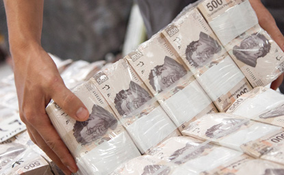 Analistas prevén menor inflación para este año: Banxico