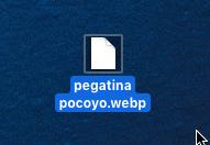 Sticker de Pocoyo en la compu